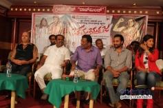 Narayana Gowda, Sri Murali, Chandrika at Chaturbhuja Movie Audio Release