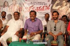 Narayana Gowda, Sri Murali at Chaturbhuja Movie Audio Release