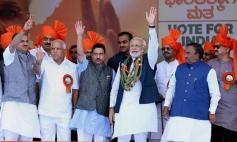 Narendra Modi Bharatha Gellisi rally in Karnataka