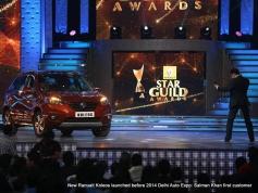 Salman Khan at Star Guild Awards 2014