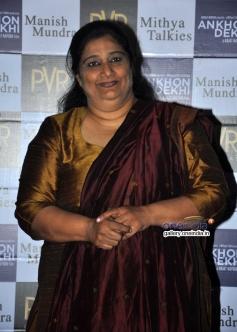 Seema Pahwa at Ankhon Dekhi film trailer launch