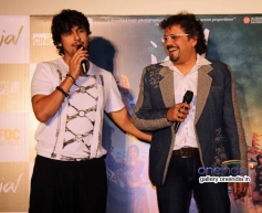 Sonu Nigam and Bickram Ghosh at Jal film trailer launch