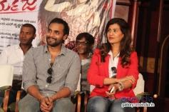 Sri Murali, Chandrika at Chaturbhuja Movie Audio Release