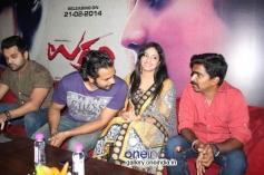 Thilak, Sri Murali at Ugramm Movie Audio Release