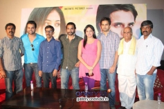 Ugramm Movie Team