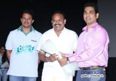 Venkat Prabhu welcomed at Damaal Dumeel audio launch