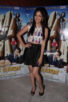 Yami Gautam poses during the promote Total Siyapaa