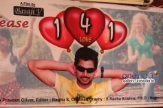 141 (I Love U) Movie Audio Release