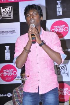 Atlee at Raja Rani Movie Success Meet