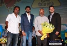 Balaji Mohan and Maniratnam at Vaayai Moodi Pesavum audio launch