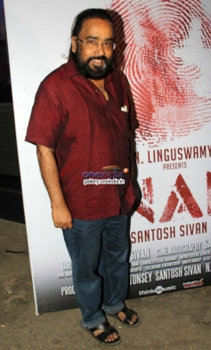 Celebs at Inam film special screening