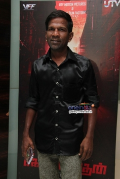 Ganna Bala at Naan Sigappu Manithan audio launch
