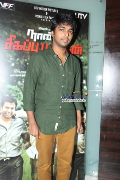 GV Prakash at Naan Sigappu Manithan audio launch