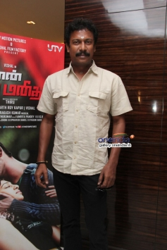 Samuthirakani at Naan Sigappu Manithan audio launch