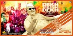 Dekh Tamasha Dekh 2nd poster