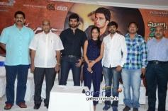 Janani Iyer, Ashok Selvan at Bhadram Movie Press Meet