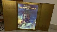 Kochadaiyaan Audio Launch