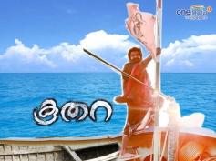Koothara Poster