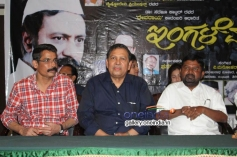 Lahari Velu, Santosh Hegde at Ingle Marga Audio Release