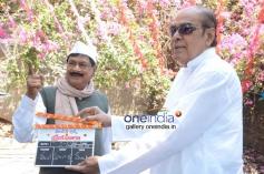 M. S. Narayana, D. Ramanaidu at Krejiwala Movie Opening