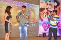 Maine Pyar Kiya Audio Launch