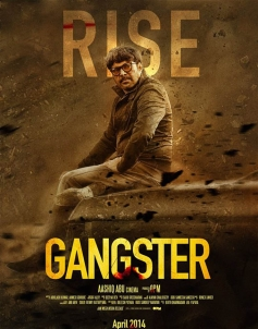 Malayalam Movie Gangster Poster