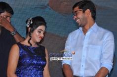 Poorna, Allari Naresh at Laddu Babu Movie Audio Release