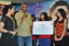Pratighatana Audio Launch