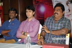 Ragini IPS Movie Audio Release