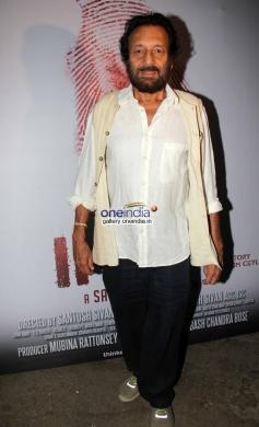 Shekhar Kapur at Inam film special screening