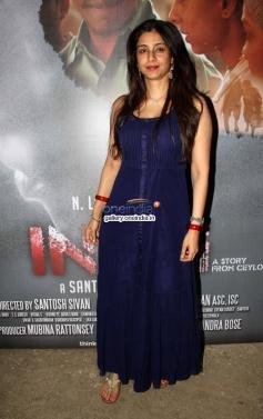 Tabu at Inam film special screening