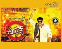 Adyaksha Poster