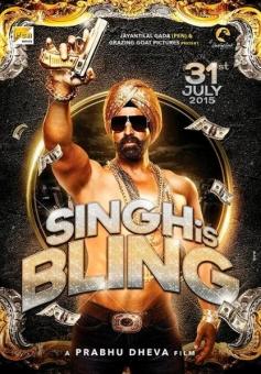 Akshay Kumar in Singh is Bling - First look