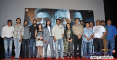 Celebs at Koyelaanchal film trailer launch