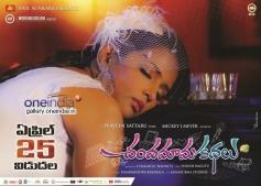 Chandamama Kathalu Getups Movie Poster