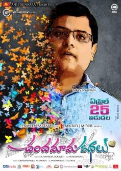 Chandamama Kathalu Poster