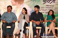 Ennamo Edho film press meet