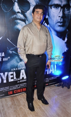 Filmmaker Asshu Trikha at Koyelaanchal film trailer launch