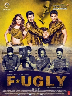 Fugly First Look