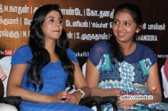 Iniya and Lakshmi Menon at Naan Sigappu Manithan press meet