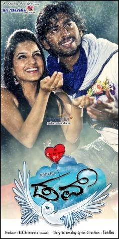 Kananda Movie Dove Poster