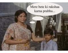 Mere bete ki raksha karna prabhu