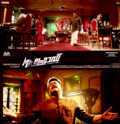 Mr. Fraud First Look