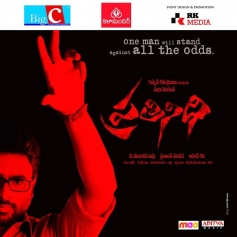 Pratinidhi Movie Poster