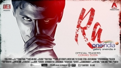 Ra first look poster