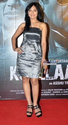 Roopali Krishnarao at Koyelaanchal film trailer launch