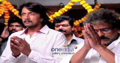 Sudeep, Ravichandran in Kannada Movie Maanikya