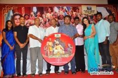 Thenaliraman film audio launch