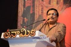 Yandamuri Veerendranath at Anamika Audio Launch