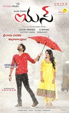 Yes Movie First Look